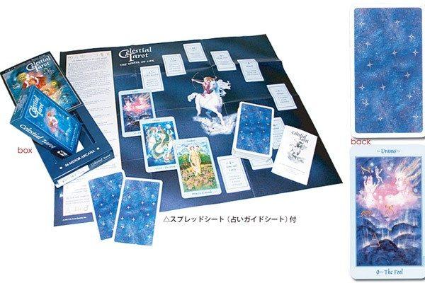 Celestial-Tarot-Premier-Edition-2-600×400