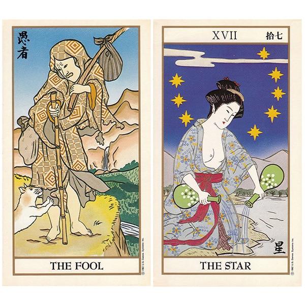 Ukiyoe Tarot 4